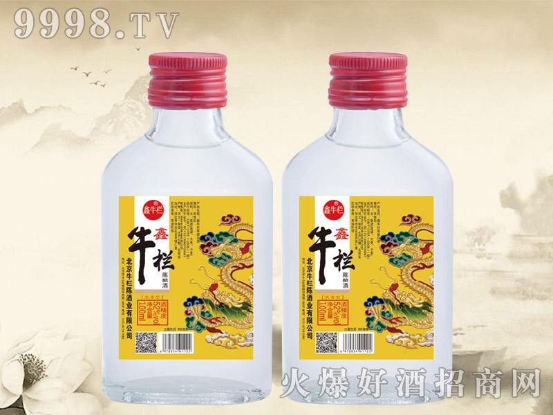鑫牛栏陈酿酒52°100ml