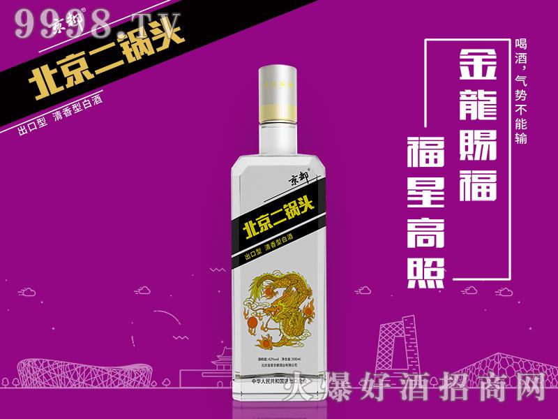 京都出口型北京二锅头酒・金龙