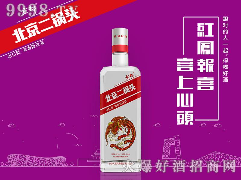 京都出口型北京二锅头酒・红凤