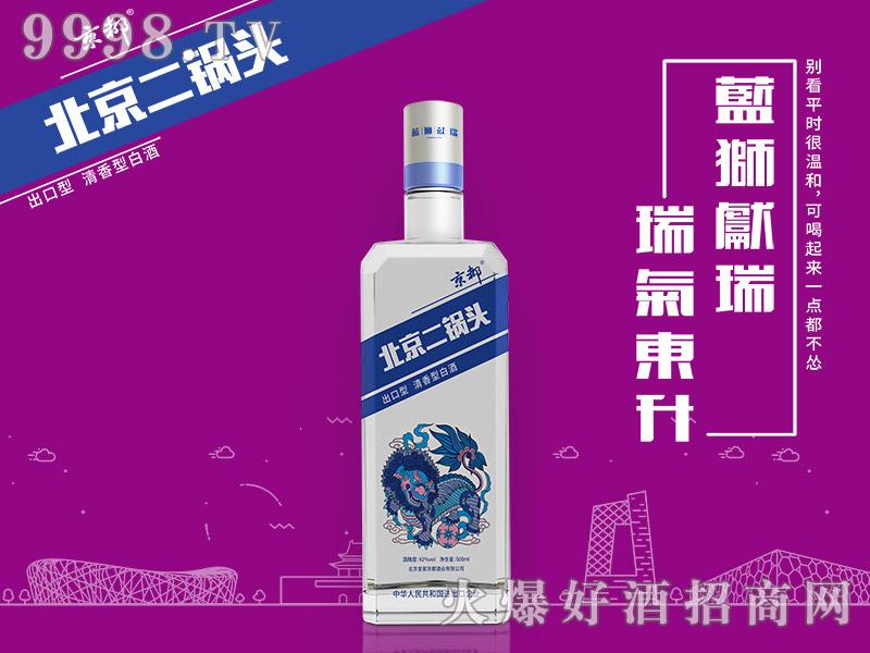 京都出口型北京二锅头酒・蓝狮