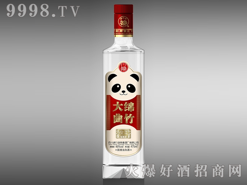 剑南春酒绵竹大曲光瓶