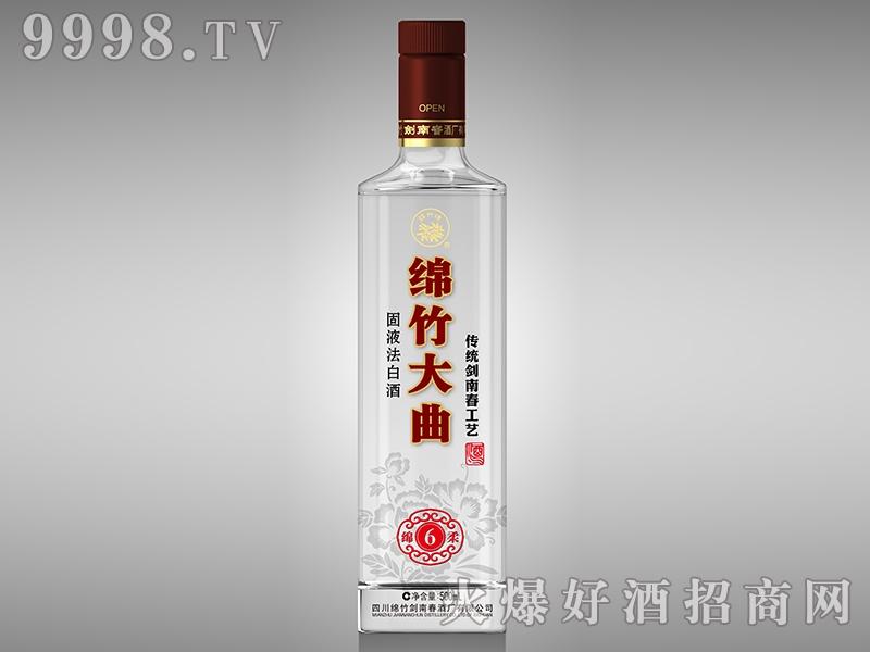 剑南春酒绵竹大曲红-白酒招商信息