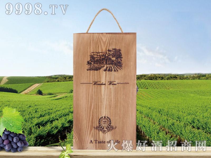 拉莫尔两瓶装木盒
