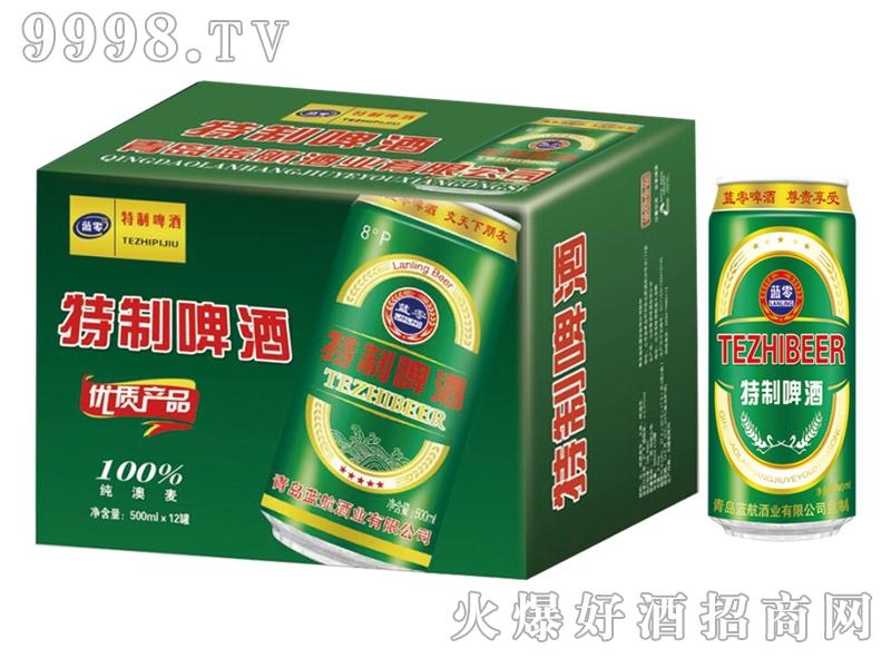 蓝零特制啤酒500ml