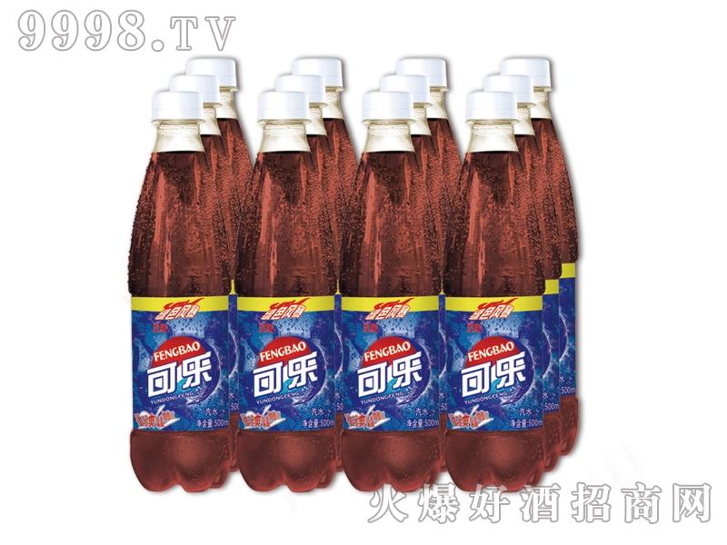 蓝零饮料可乐