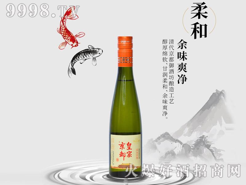 京都纯粮特酿酒42度248ml