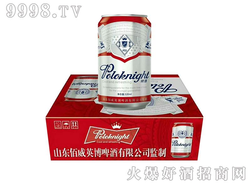 佰威英博啤酒320ml