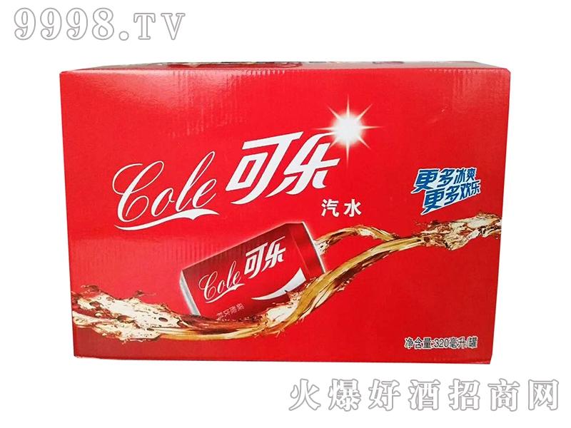 蓝航可乐饮料箱装