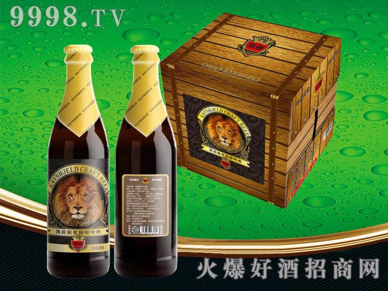 狮子头精酿啤酒