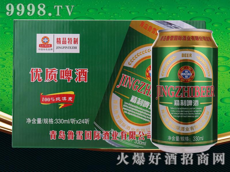 精制啤酒8°330ml