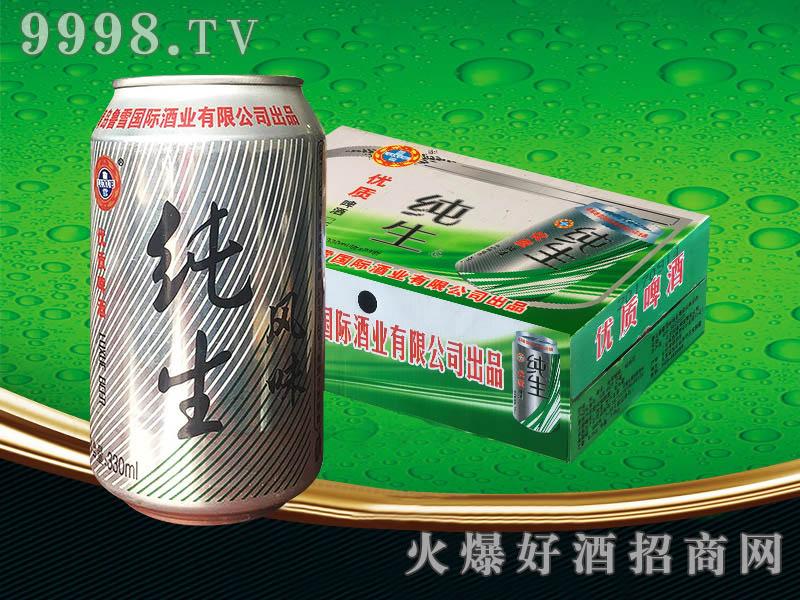 风味纯生啤酒330ml