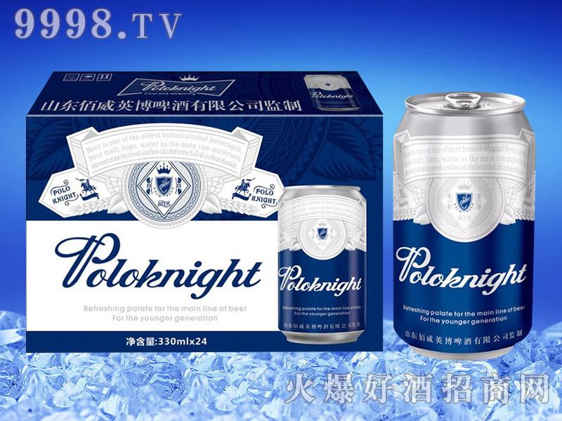佰威英博啤酒330mlx24蓝罐