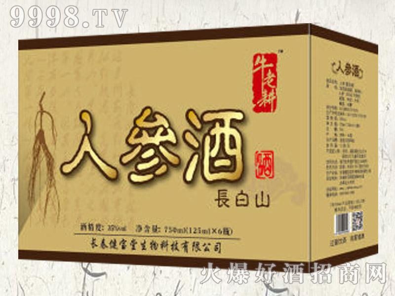 牛老耕人参酒(箱)