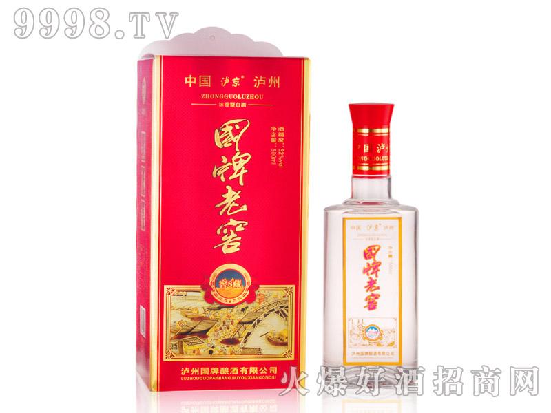 国牌老窖酒・窖藏8