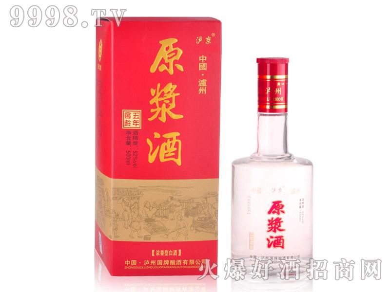 国牌老窖原浆酒・窖龄5