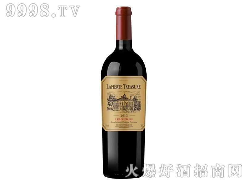 索泰尔纳拉斐珍宝2013干红葡萄酒750ml-红酒招商信息