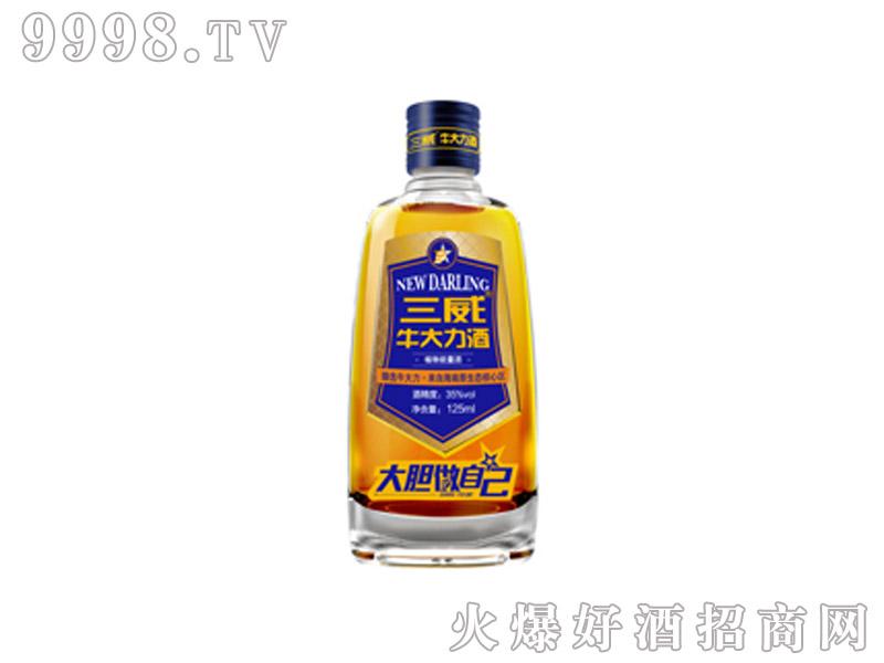 三威牛大力酒125ml(35度)