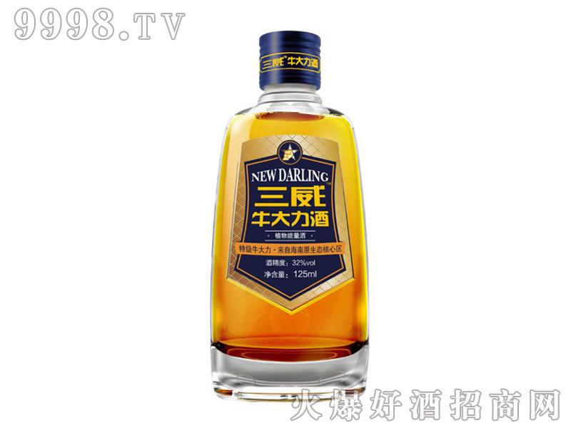三威牛大力酒125ml(32度)-保健酒招商信息