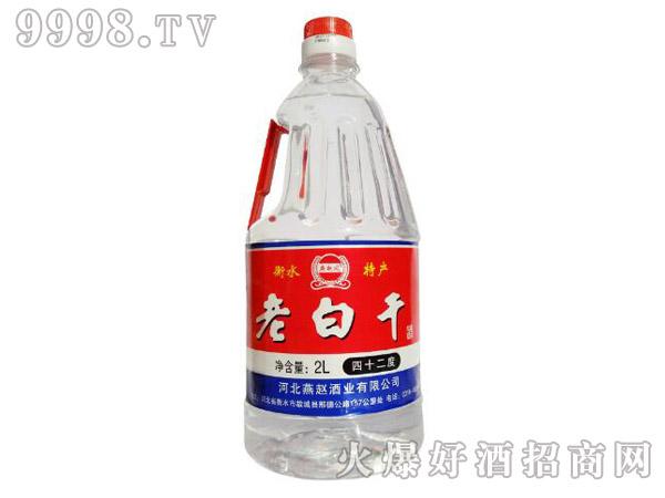 燕赵风老白干酒42°2L