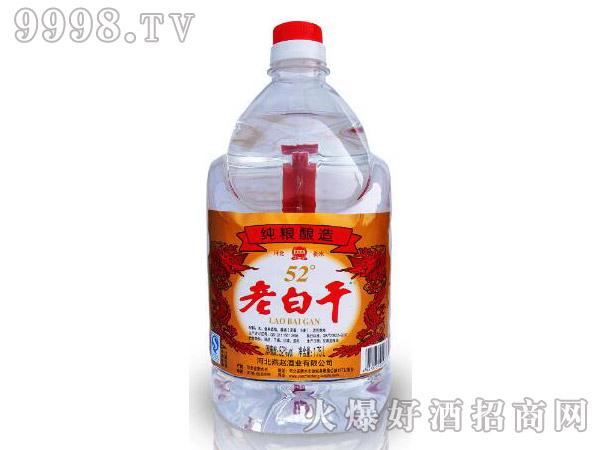 燕赵风老白干酒52°1.75L