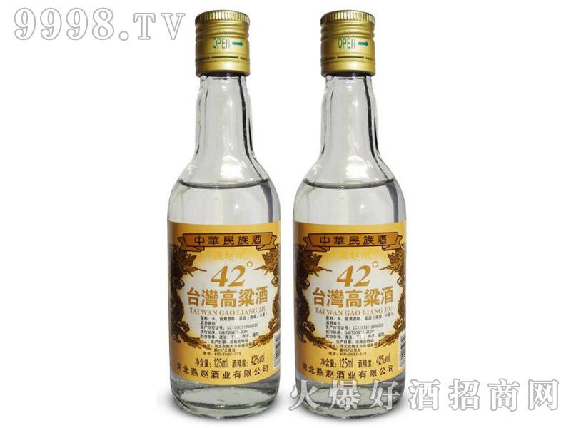 台湾高粱酒42°125ml