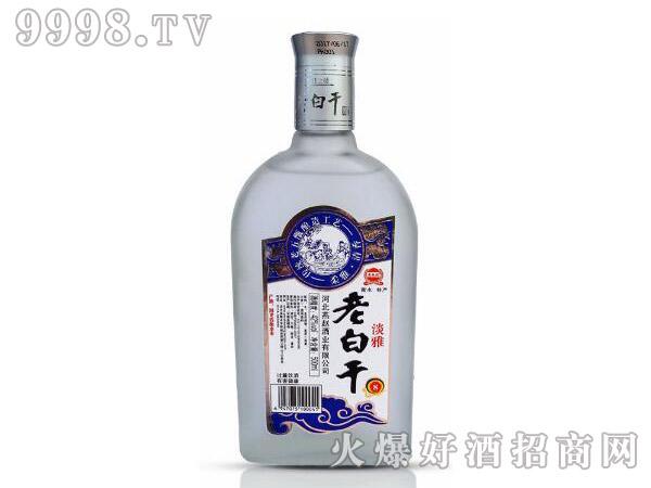 燕赵风老白干酒淡雅42°(大扁磨砂)
