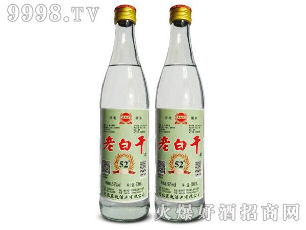 燕赵风老白干酒陈酿3 52°