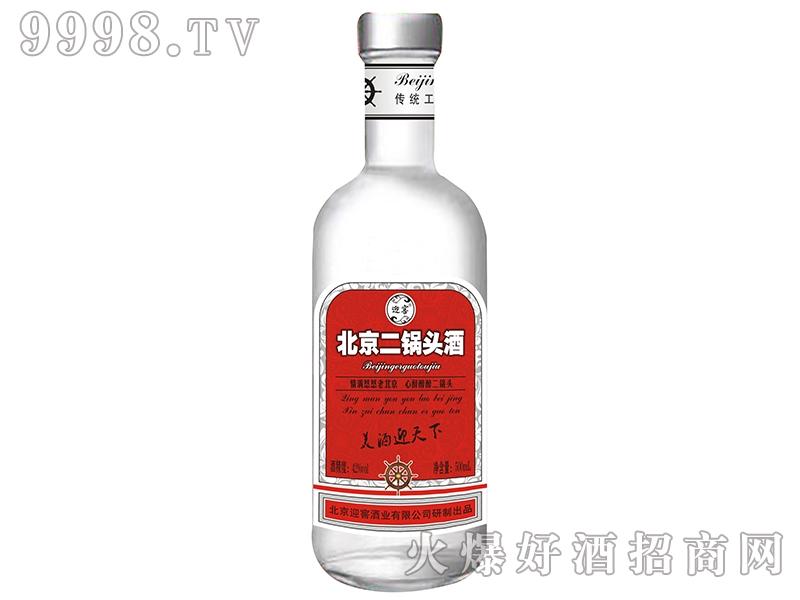 北京二锅头红标