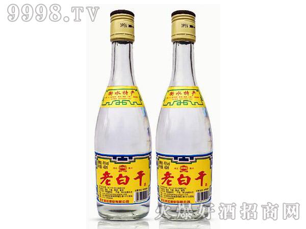 燕赵风老白干酒(黄标)