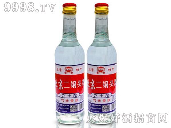 燕赵风北京二锅头酒60°