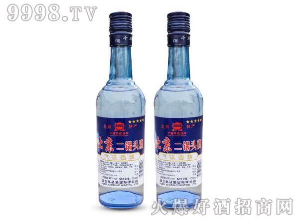 燕赵风北京二锅头酒(蓝瓶)