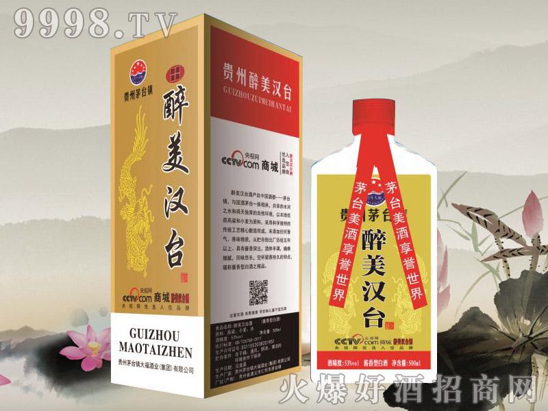 醉美汉台酒500ml53度-白酒招商信息