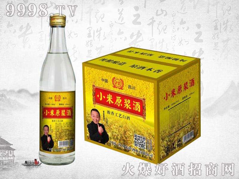 小米原浆酒500mlx12瓶