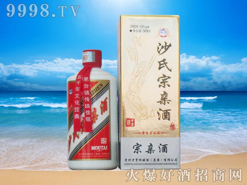 沙氏宗亲酒盒装-白酒招商信息