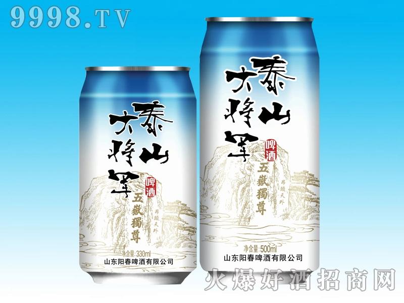 泰山大将军乐虎体育直播app五岳独尊罐装
