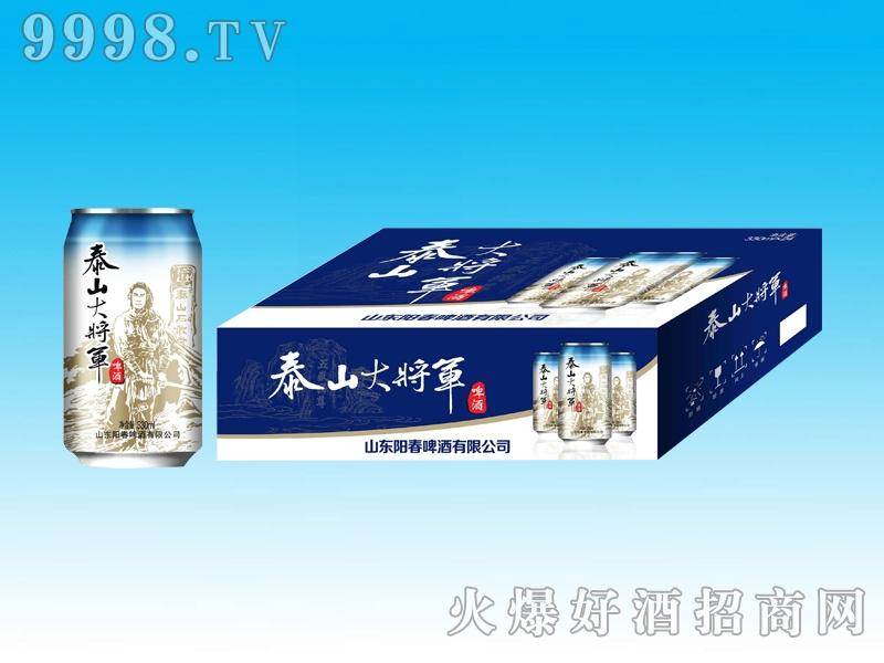 泰山大将军乐虎体育直播app罐装礼盒