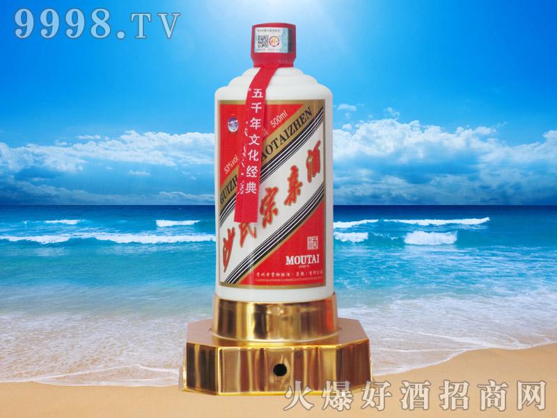 沙氏宗亲酒产品-白酒招商信息