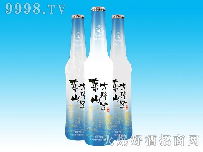 泰山大将军乐虎体育直播app五岳独尊