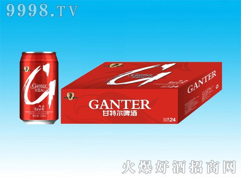 甘特尔啤酒罐装325ml