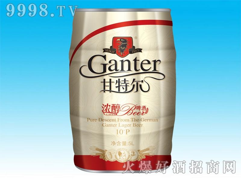 甘特尔浓醇啤酒5L