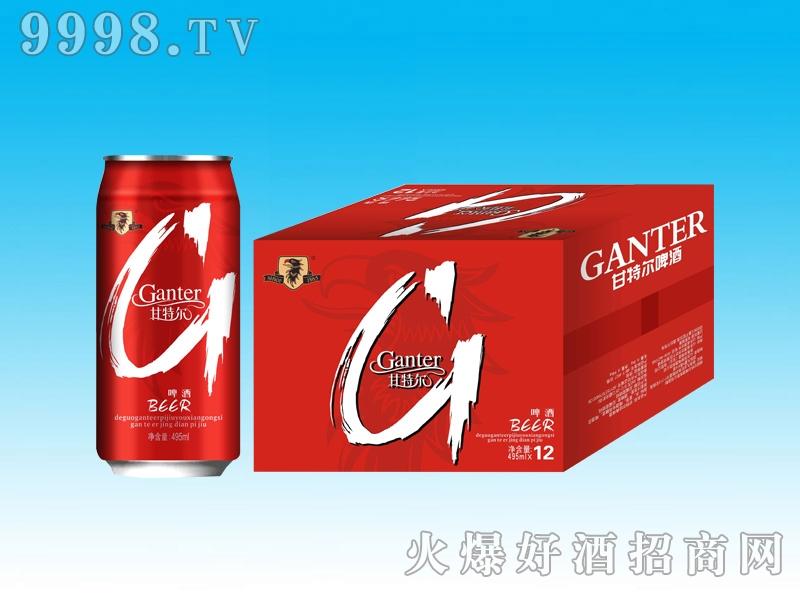 甘特尔啤酒罐装