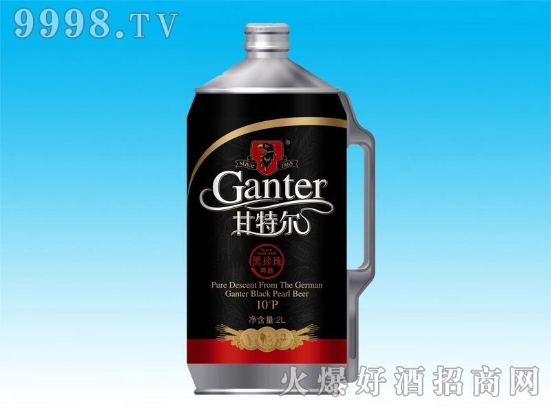 甘特尔黑珍珠啤酒