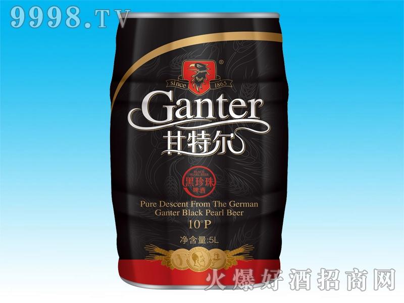 甘特尔黑珍珠啤酒5L