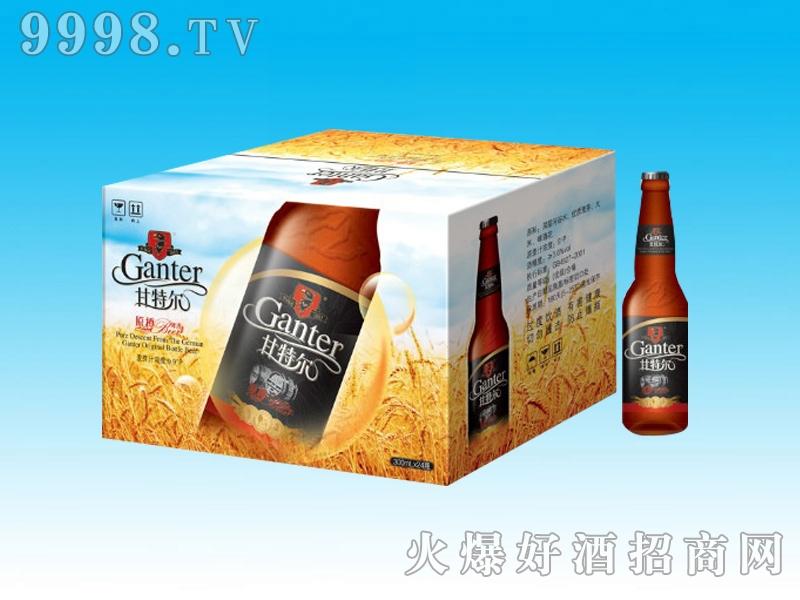 甘特尔原樽啤酒