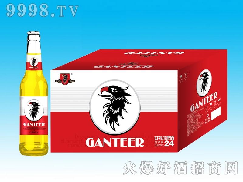 甘特尔啤酒330ml