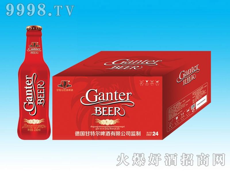 甘特尔经典啤酒230ml