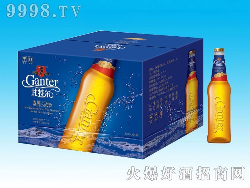 甘特尔冰纯啤酒300ml