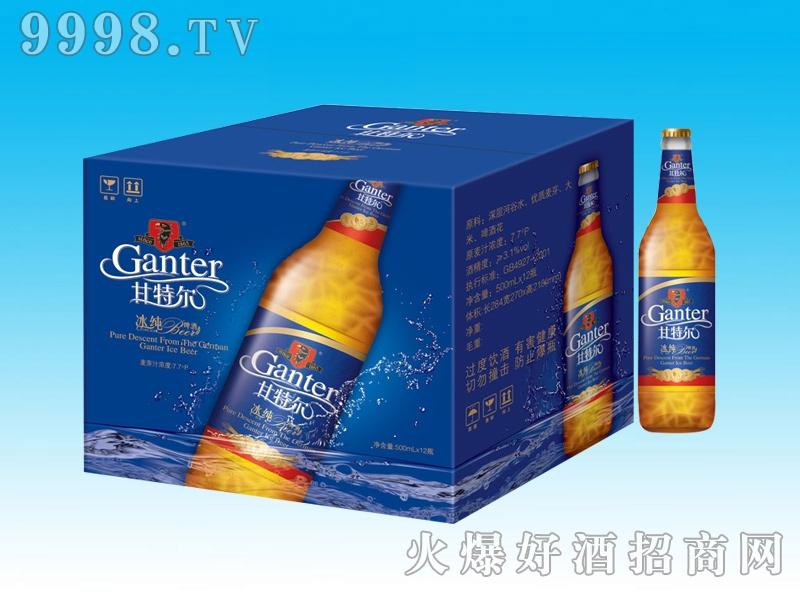 甘特尔冰纯啤酒