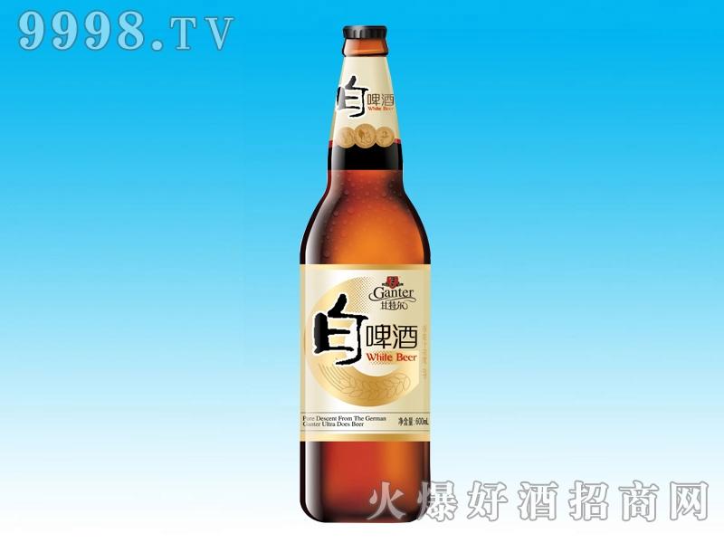 甘特尔白啤酒600ml
