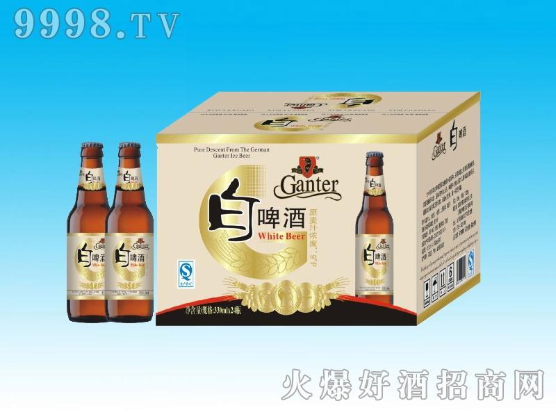 甘特尔白啤酒